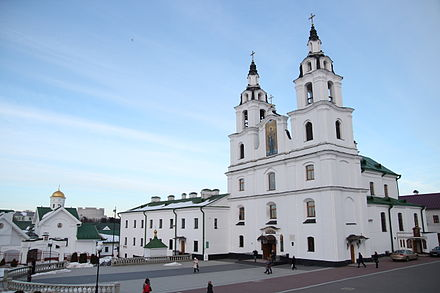 minsk cathedral