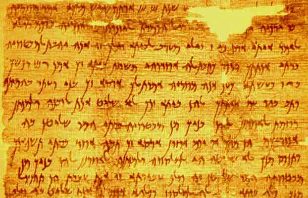 aramaicEgypt