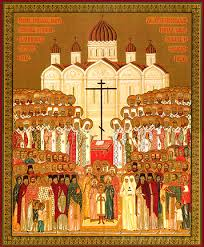 tsar martyr and new martyrs