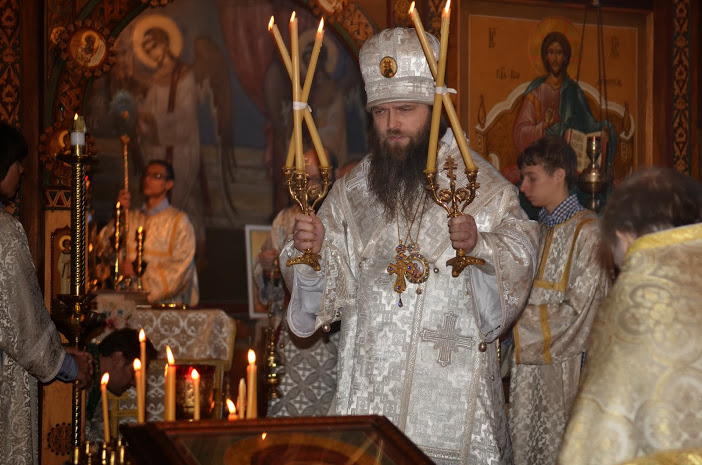 abp sophrony of petersburg rocor-a