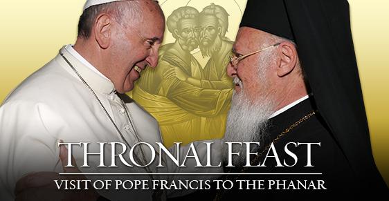"""Phanar to host: """"Thronal Feast 2014″ Live"""