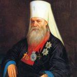 Metropolitan_of_Moscow_Macarius_I