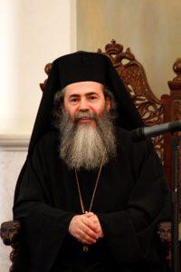 Jerusalem Patriarchate Breaks Communion with Antiochians
