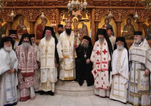 GOC-K in America Announcement of the Decisions of the Holy Eparchial Synod: May 30/June 12 2015