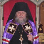 bp stefan of trenton