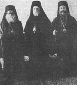 metropolitans of orthodox old calendar church in greece 1935