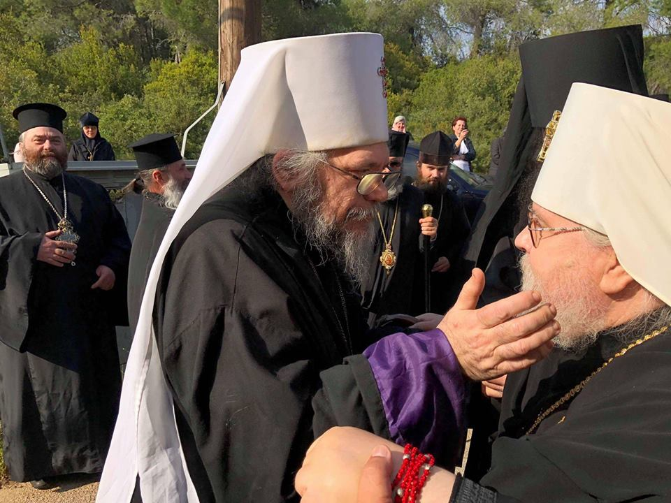 Resumption of Communion Between the Autonomous Orthodox Metropolia and Sister Churches in Greece and Russia