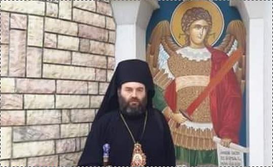 Bishop Jeremias (Tsamalaidze) of the GOC in Georgia Found Dead Under Strange Circumstances