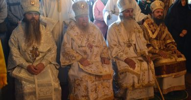Serbian True Orthodox Church Enters into Formal Communion with ROCANA